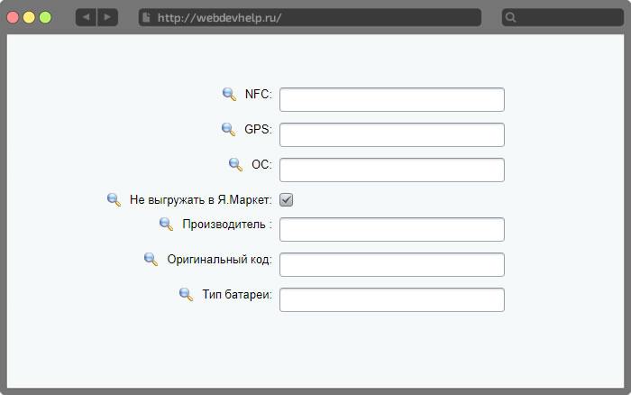Как выгрузить товар в яндекс маркет из битрикс куплю расширенный аккаунт amocrm